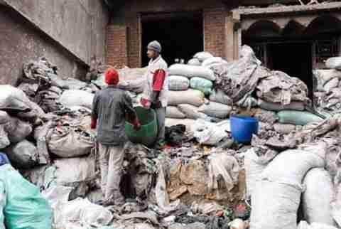Η πόλη των σκουπιδιών