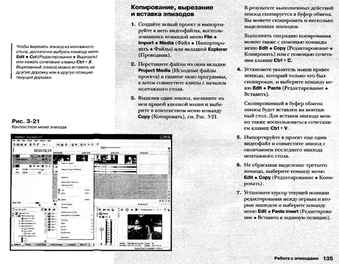 http://redaktori-uroki.3dn.ru/_ph/12/193463717.jpg