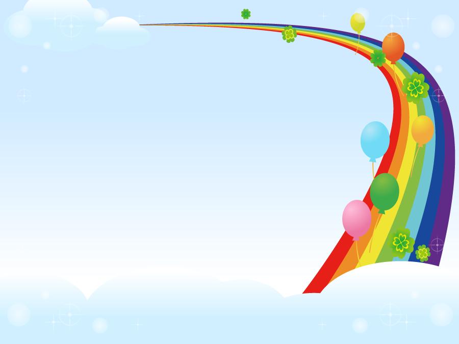 フリーイラスト 空に架かる虹と風船とクローバーの背景でアハ