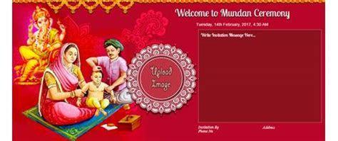 Free Mundan (?????) Invitation Card & Online Invitations