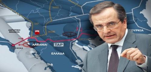 στο-μάτι-του-κυκλώνα-βάζει-την-Ελλάδα-ο-Σαμαράς-TAP-South-Stream