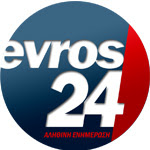 Evros24 - Διάβασε τι γίνεται στον Έβρο