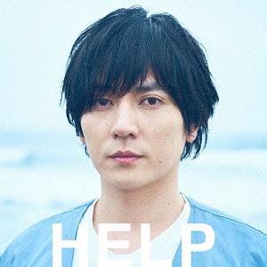 Help / flumpool