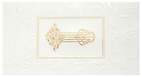 Muslim Wedding Card In White And Golden With Floral Design