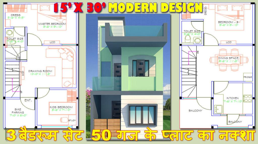 15 X 30 Home Plan 3d Elevation Crazy3drender
