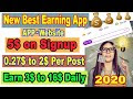 Best New Online Earning App 2020