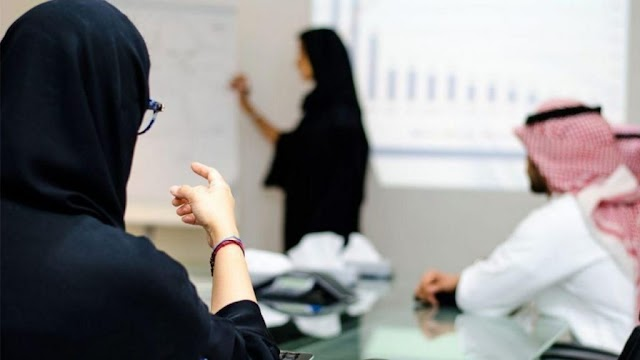 ارتفاع تمويلات سيدات الأعمال في السعودية 58 %