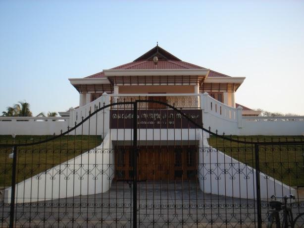 Vaikom Memorial Hall