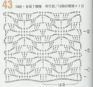 23 (316x297, 44Kb)