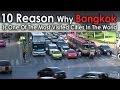 10 λόγοι για τους οποίους η Μπανγκόκ είναι δημοφιλής πόλη