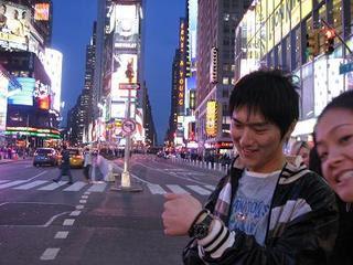 fufu new york 2