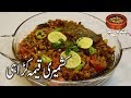 Eid Special Recipe Kashmiri Qeema Karahi کشمیری قیمہ کڑاہی Best for Health Recipe (Punjabi Kitchen)