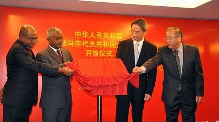 Chinese open Embassy in Maldives