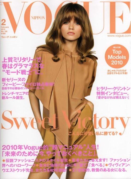 Vogue Nippon Feb 2010