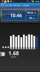 20121120_RunKeeper(Running)