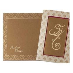 Wedding Cards   Marriage Invitation Cards Latest Price