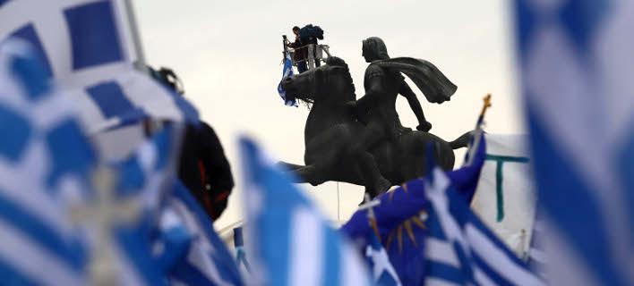 Συλλαλητήριο στη Θεσσαλονίκη/Φωτογραφία: Eurokinissi