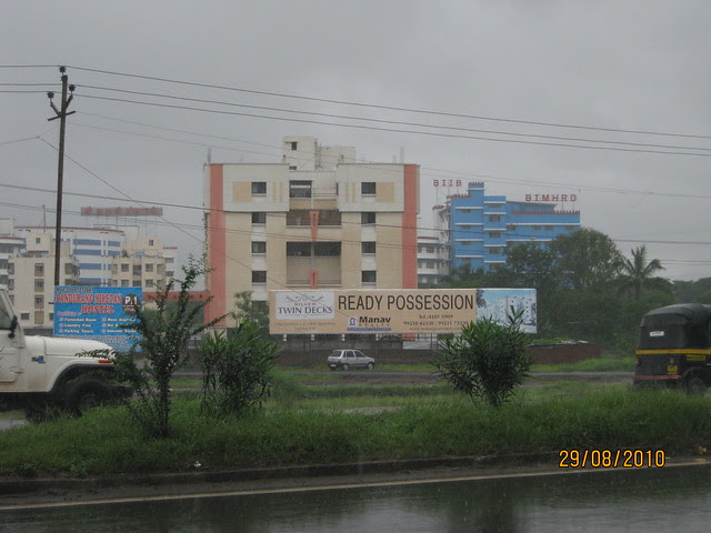 Manav Promoters' Twin Decks (www.manavpromoters.com), Ready Possession Flats at Wakad Pune