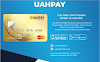 UAHPAY - known as Crypto Bank Currency For the future.