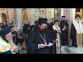 «Λύγισε» κατά την εκφώνηση του επικήδειου ο Πρωτοσύγκελος πατήρ Αχίλλειος Τσούτσουρας (βίντεο)