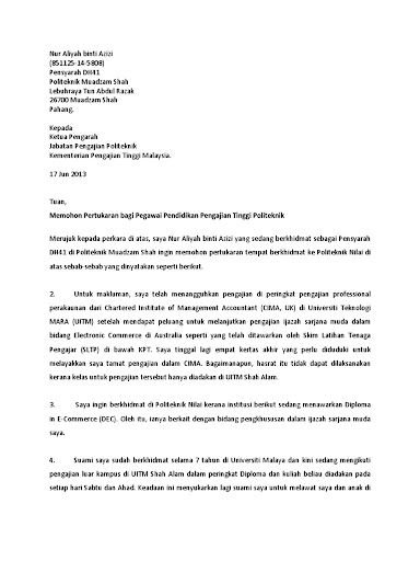 Contoh Surat Rasmi Permohonan Pertukaran Tempat Kerja Kerajaan Surat Gg