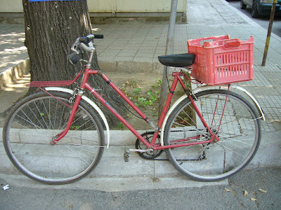 Another Yambol Bicycle