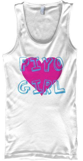 piyo girlmeme beach body  day fitness