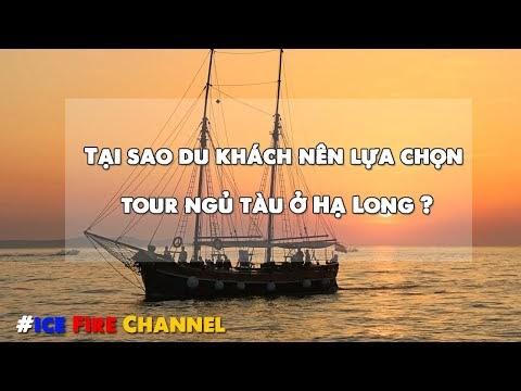 Tại sao du khách nên lựa chọn tour ngủ tàu ở Hạ Long ?