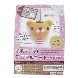 image daiso needle felting kit
