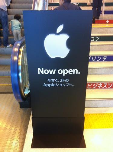 Appleショップ ヤマダ電機テックランド長崎本店 開店