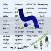 Hulag: Who Lagged this is your Log!