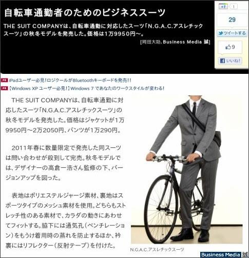 http://bizmakoto.jp/style/articles/1109/22/news030.html