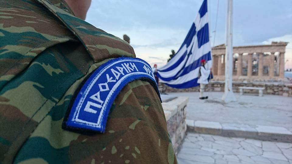 Στην Ακρόπολη το Στρατιωτικό άγημα την πρώτη ημέρα του χρόνου