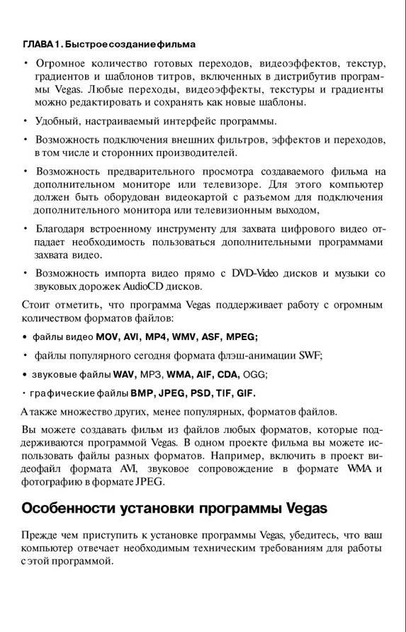 http://redaktori-uroki.3dn.ru/_ph/13/796171579.jpg