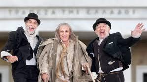 Από την παράσταση του Πλούτου του Αριστοφάνη με τον Γιάννη Μπέζο, τονΓιώργο Κιμούλη,  και τον Πέτρο Φιλιππίδη
