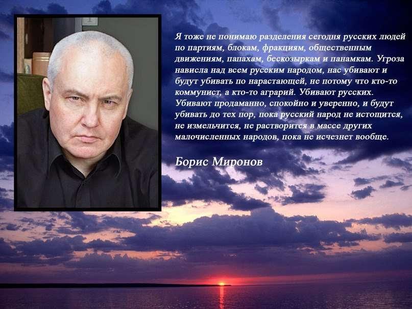 Безчестные и невежественные эксперты – главная сила в борьбе с патриотами России