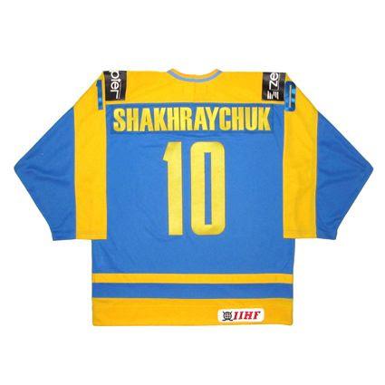 ukraine jersey photo: Ukraine 2002 jersey Ukraine2002B.jpg