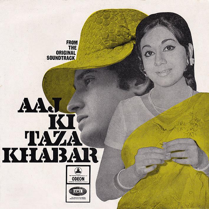 Aaj Ki Taza Khabar