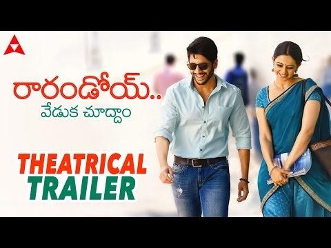 Rarandoi Veduka Chudham Telugu Movie Watch Online