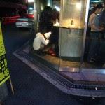 japanese_sleeping_70