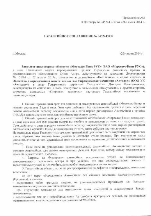 ГК-12162-page-015