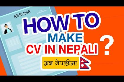Cv Maker Nepal