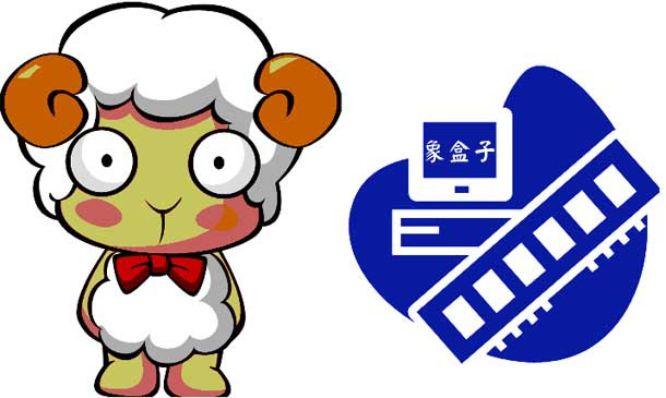ram 公羊 隨機存取記憶體 computer animal 動物 電腦 謎語 riddle