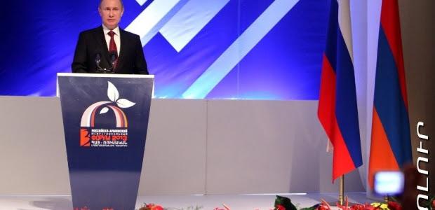 http://www.armradio.am/en/wp-content/uploads/2013/12/Vladimir-Putin-Gyumri-620x300.jpg