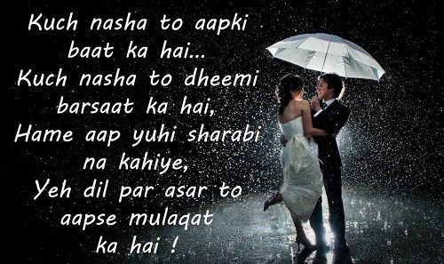870 Romantic Love Couple Quotes Wallpaper HD