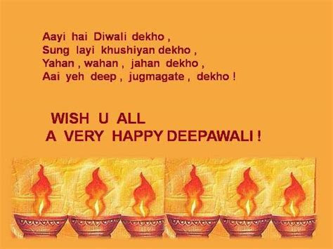 Heart Warming Words On Deepawali. Free Happy Diwali Wishes