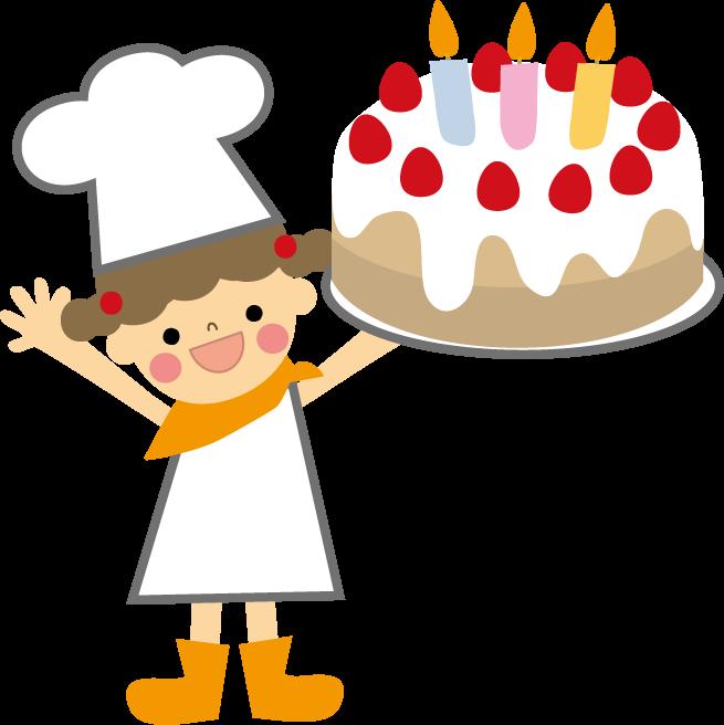 誕生日お祝いケーキのイラスト無料フリー素材 イラスト