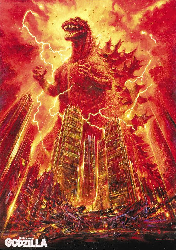 Godzilla 1984 (Toho, 1984) Noriyoshi Ohrai