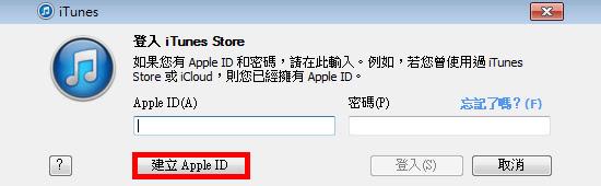 新建Apple ID