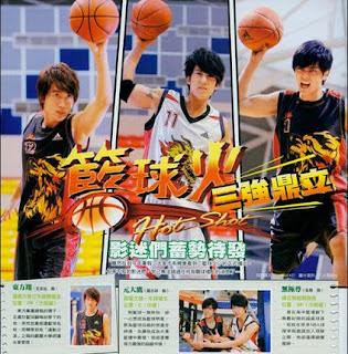 Jerry Yan,  Wu Chun, Allan Luo